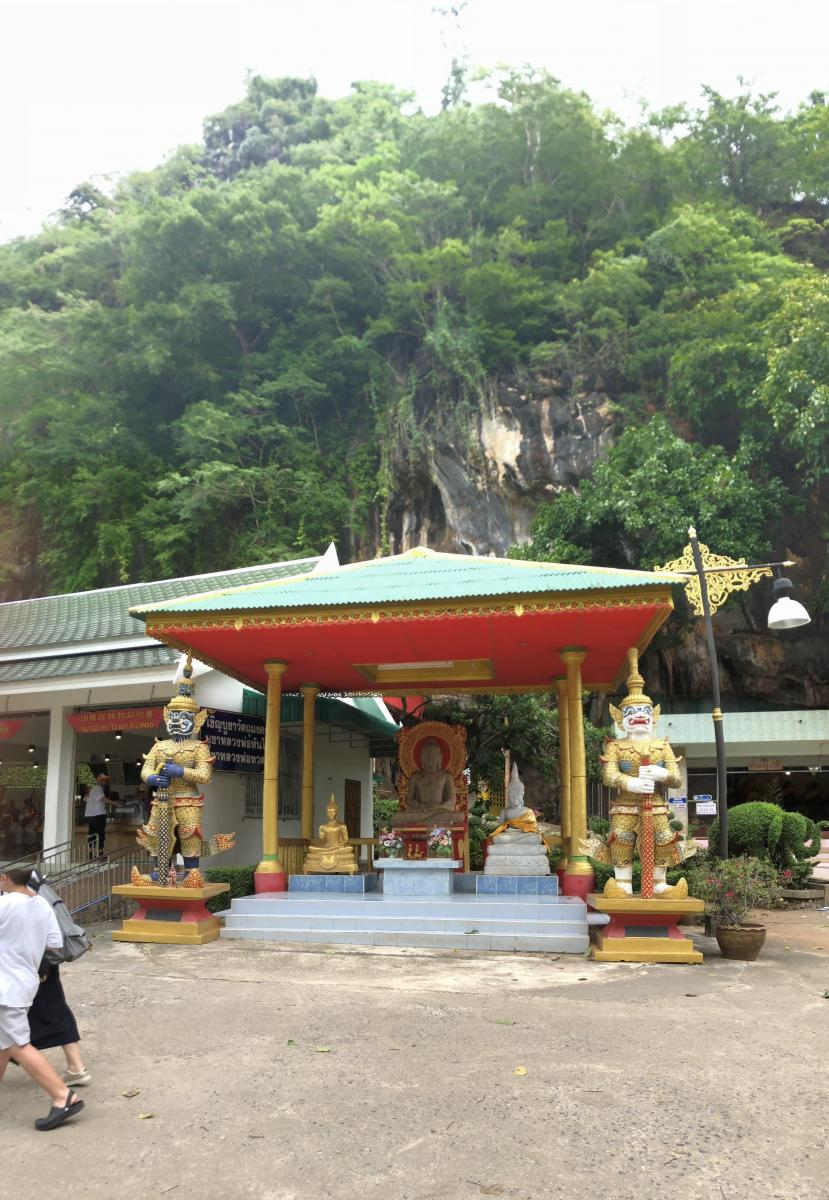 Tiger Cave Temple 1