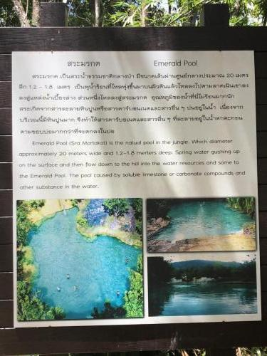 About Emerald Pool